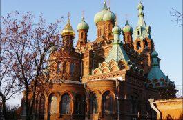Onde Ficar em Krasnodar na Rússia