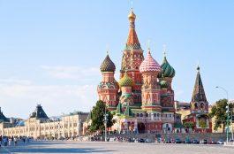 Onde Ficar em Moscou na Rússia