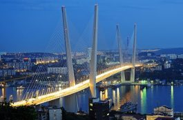 Onde Ficar em Vladivostok na Rússia