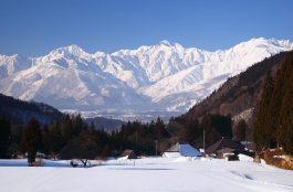 Onde Ficar em Hakuba no Japão