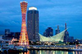 Onde Ficar em Kobe