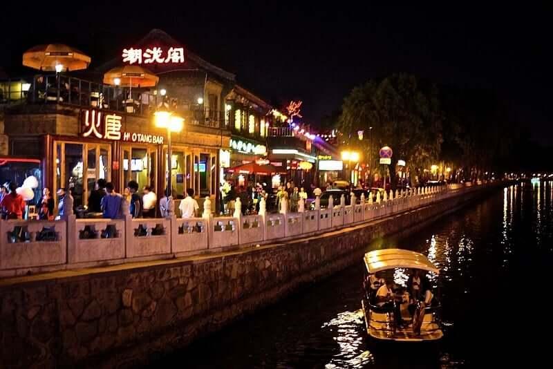 Onde Ficar em Pequim: Houhai e Nanluoguxiang