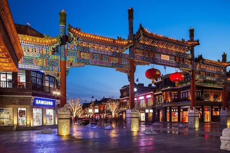 Onde Ficar em Pequim: Qianmen