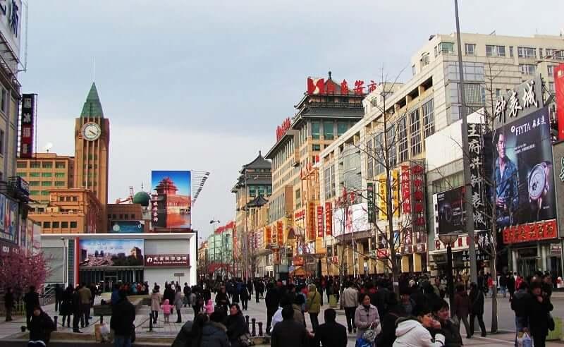 Onde Ficar em Pequim: Wangfujing