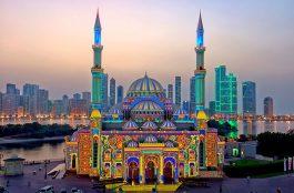 Onde Ficar em Sharjah