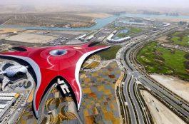 Onde Ficar em Yas Island nos Emirados Árabes